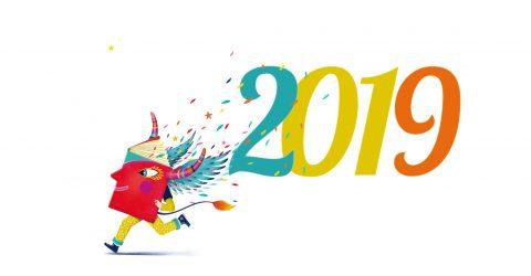 Meilleurs voeux pour 2019